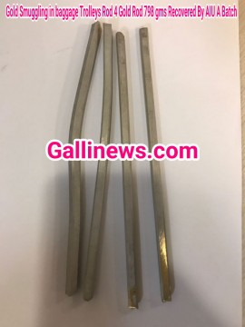 Gold Smuggling in Trolleys Rod 4 Gold Rod 798 gms Recovered By AIU A Batch
