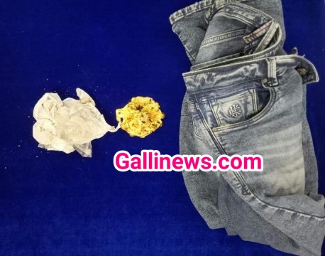 Gold smuggling in Jeans Pant 70 lakh ki  Gold Smuggling at Chennai Airport in Jeans pant