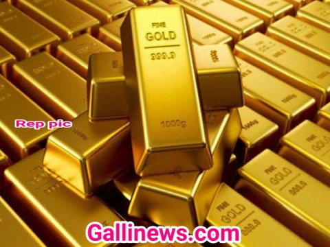9 Crore ke Smuggled Gold ko kharidne wale 2 businessman  arrested by AIU and Sahar Police