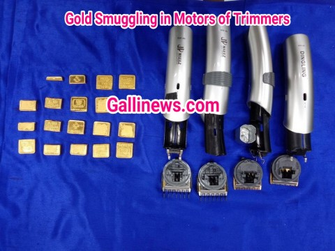 Gold Smuggling in Shaving in Trimmers
