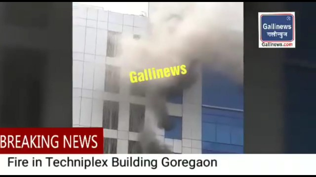Fire in Techniplex Building Goregaon
