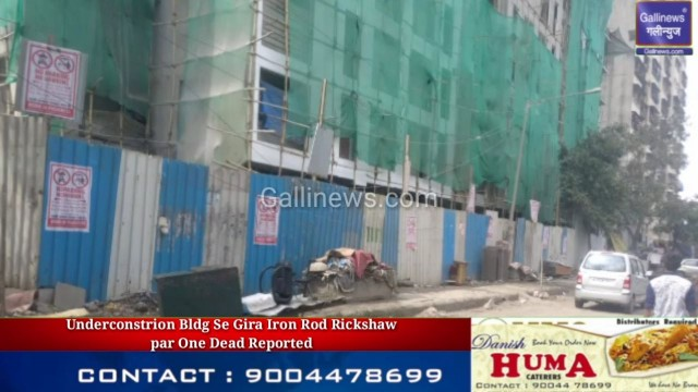Underconstrion Bldg Se  Gira Iron Rod Rickshaw par One Dead Reported