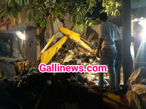House Collapsed at Govandi Shivajinagar