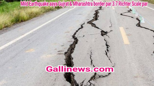 Mild Earthquake aaya Gujrat & Mharashtra border par 3.7 Richter Scale par