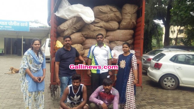 35 Lakh ka Vimal Gutakha Seized, 2 Aropi Arrested At Palghar by Vasai Crime Branch