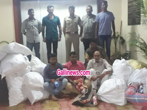 5 Lakh ka Gutkha Seized 4 Person Arrested At Bhayandra