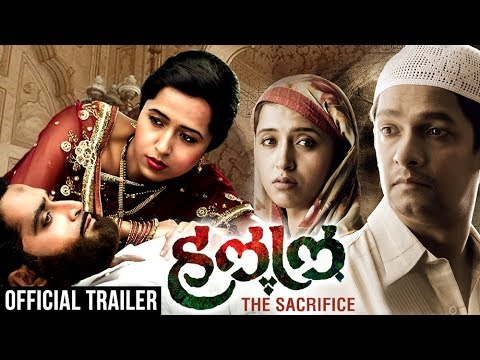 Halal Marathi Movie on Tripple Talak and Halala Set to Release Today