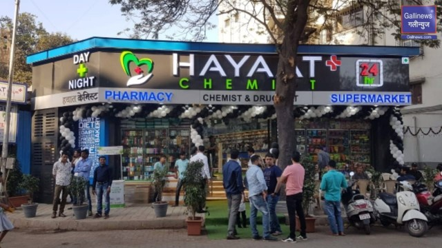 Newly Opened Hayaat Chemist Day and Night Pharmacy and Supermarket at Mazgaon