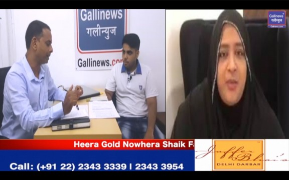 Heera Gold Nowhera Shaik Fails it Commitment of Monthly Profit for Second Time Investor Started Filing Police Complaint