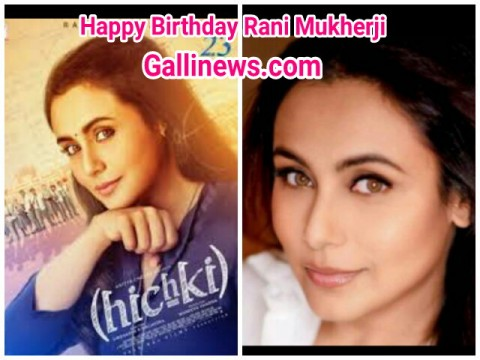 Happy Birthday Rani Mukherji