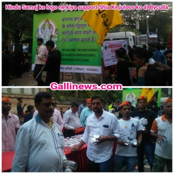 Hindu Brothers Distributed Tea and waters for Shia Juloos Procession at Byculla