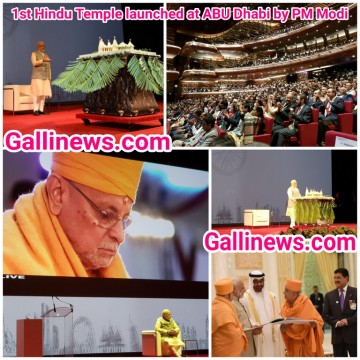 First Hindu Stone temple in Middle East Project launch in Dubai Abu Dhabi Highway