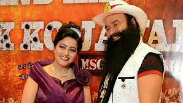 Honeypreet chupi Delhi me 2 pm High Court me hogi hazir