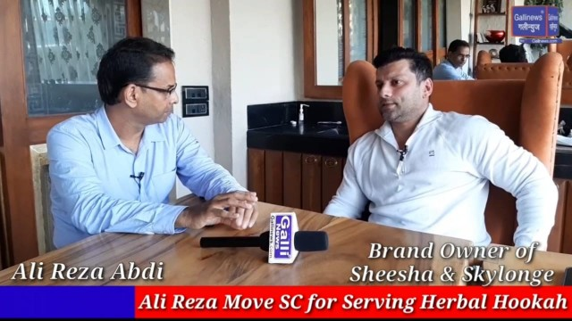 Hookah Banned Update Ali Reza Move Supreme Court for Serving Herbal Non Tobacco Hookah