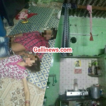 Husband wife ne kiya sucide at malwani malad