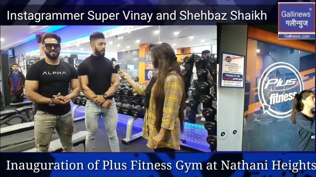 Plus Fitness South Mumbai First 24 7 Gym at Nathani Heights