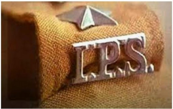 Delhi Police ko Mila Maharastra IPS Association ka Support