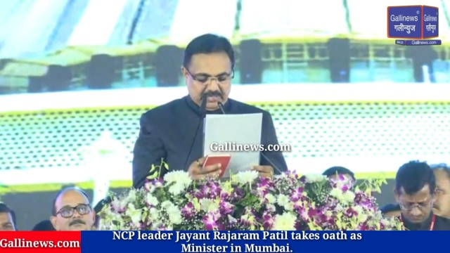 NCP leader Jayant Rajaram Patil takes oath as Minister in Mumbai
