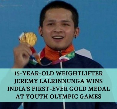 India's first-ever Youth Olympic Gold 15 Saal Ke Weightlifter Jeremy Larinnunga Ne Jeeta