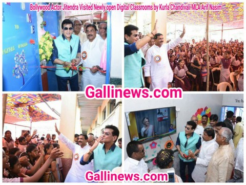 Bollywood Actor Jitendra Visited Newly open Digital Classrooms by Kurla Chandivali MLA Arif Nasim