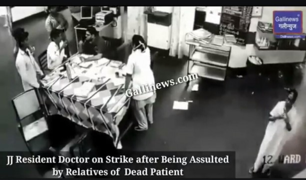 JJ  Resident Doctor  on Strike after Being Assaulted by Relatives of Dead Patient