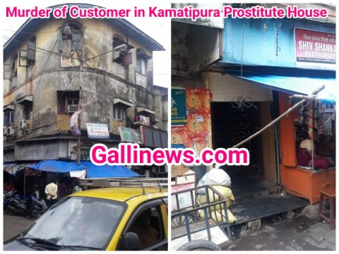 Murder of a Customer in Kamatipura PROSTITUTE house