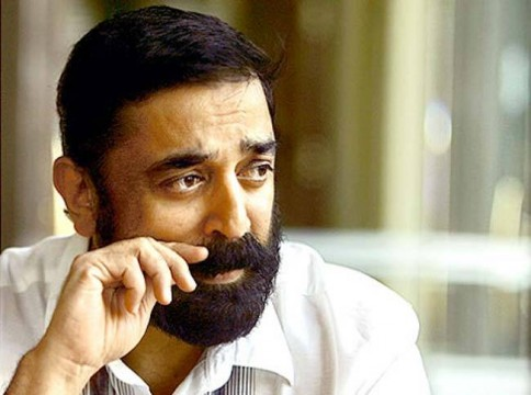Kamal Haasan karenge apni political party ka mobile software launched