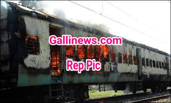 Fire in Varanasi Mumbai Kamayni Express at Manmad General Dabbe main lagi aag