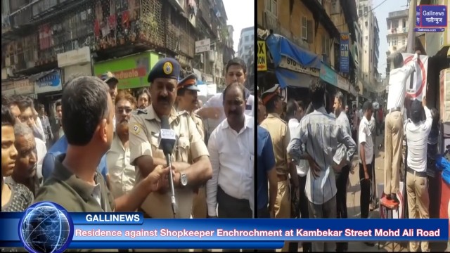 Residence against Shopkeeper Enchrochment at Kambekar Street Mohd Ali Road