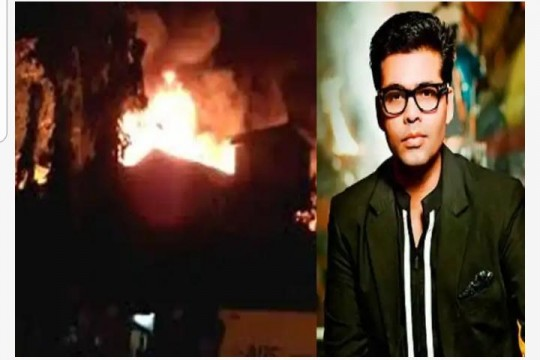 Karan Johar ke Production House Godown mai Lagi aag