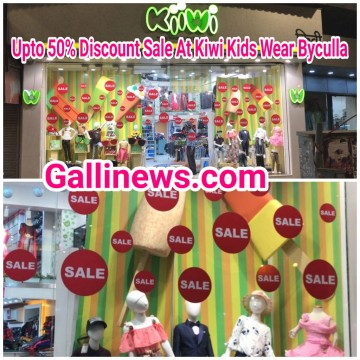 SALE UP TO 50 Percent Discount Sale At Kiwi Kids Wear Byculla