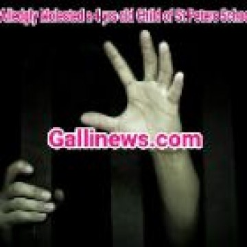 Lady Peon Alledgly Molested a 4 yrs old Child of St Peters School Mazgaon