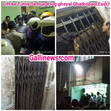 Lift ke Tutne Se hue 4 log ghayal Ghatkopar East