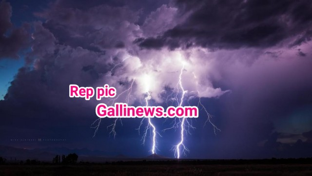 Lightning Storm Bijli girne se 7 dead and 6 Injured at Amravati Akola