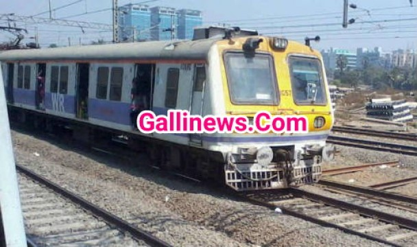 Western Railway Will Run Extra Train Due To Ganesh Festivals