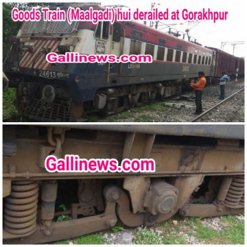 Goods Train Maalgadi hui derailed at Gorakhpur