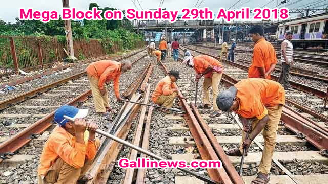 Mega Block on Sunday 29th April 2018