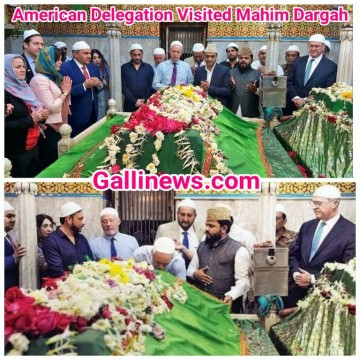 Mahim Dargah Shareef Visited By American Delegates