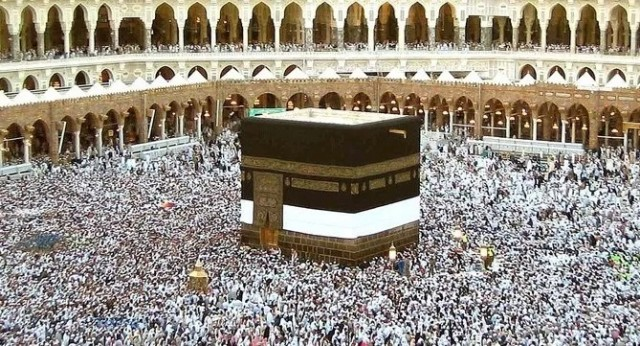 Saudi Govt Commercialising Haj Umraj Pilgrim with Saudi Airlines Charging Extra Money for Peak Days