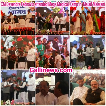 CM Devendra Fadnavis attended Mega Medical Camp in Malad Malwani