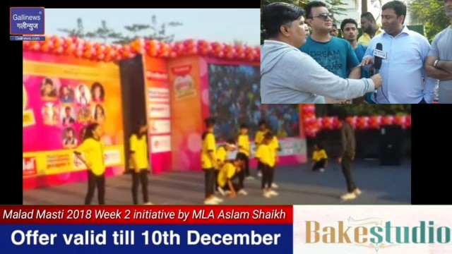 Malad Masti 2018 Week 2 initiative by MLA Aslam Shaikh