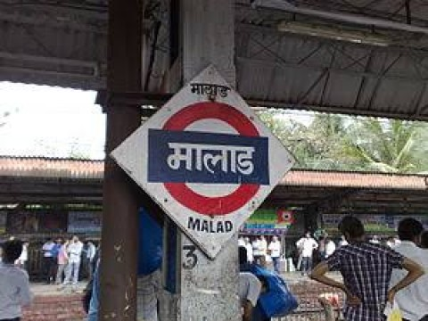 Alert Malad Local Train Commuters 3 main se 2 Foot over bridges bandh rahenge aaj se