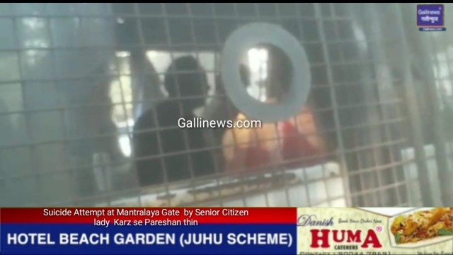 Suicide Attempt at Mantralaya Gate by Senior Citizen Karz se pareshan hai