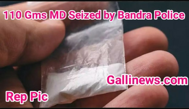 110 Gm Md Drugs Worth Rs  275000 Seized By Bandra Police