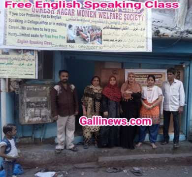 Free​ English Speaking Class