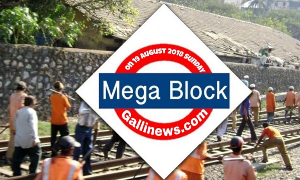 Megablock on 19 August 2018 Sunday