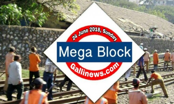 Megablock on 24 June 2018 Sunday