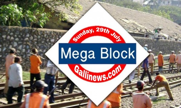 Railway Megablock on Sunday 29th July