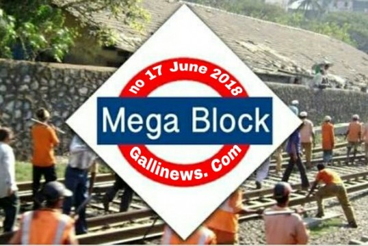 Megablock no 17 June 2018, Sunday