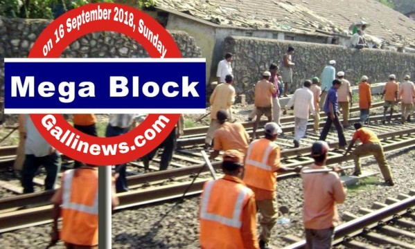 Mega Block Update Central Western Harbour Line Megablock on 16 September Sunday